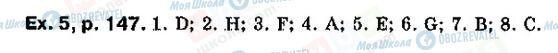 ГДЗ Англійська мова 9 клас сторінка P147, ex5