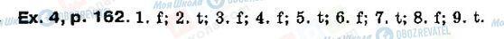 ГДЗ Англійська мова 9 клас сторінка P162, ex4