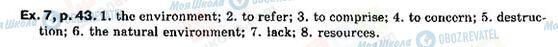 ГДЗ Английский язык 9 класс страница P43, ex7
