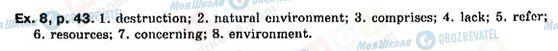 ГДЗ Английский язык 9 класс страница P43, ex8