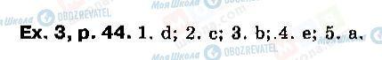 ГДЗ Английский язык 9 класс страница P44, ex3