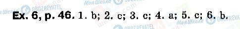 ГДЗ Английский язык 9 класс страница P46, ex6