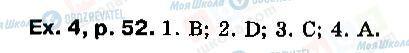 ГДЗ Английский язык 9 класс страница P52, ex4