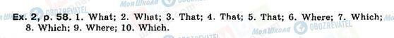 ГДЗ Английский язык 9 класс страница P58, ex2