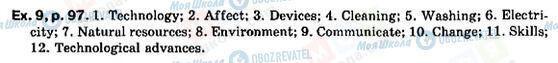 ГДЗ Английский язык 9 класс страница P97, ex9
