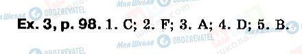 ГДЗ Английский язык 9 класс страница P98, ex3