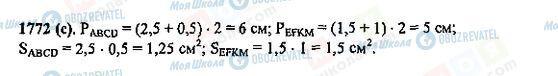 ГДЗ Математика 5 класс страница 1772(c)