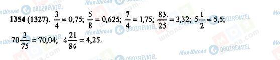 ГДЗ Математика 5 класс страница 1354(1327)