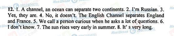 ГДЗ Англійська мова 5 клас сторінка 12