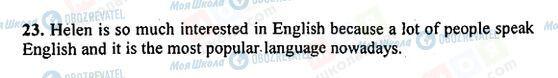 ГДЗ Англійська мова 5 клас сторінка 23