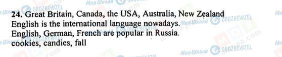 ГДЗ Англійська мова 5 клас сторінка 24