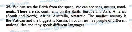 ГДЗ Англійська мова 5 клас сторінка 25