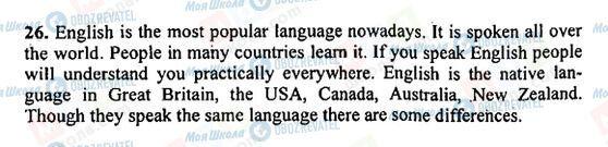 ГДЗ Англійська мова 5 клас сторінка 26