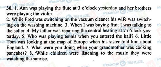 ГДЗ Англійська мова 5 клас сторінка 30