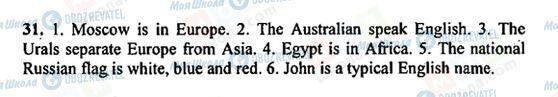 ГДЗ Англійська мова 5 клас сторінка 31