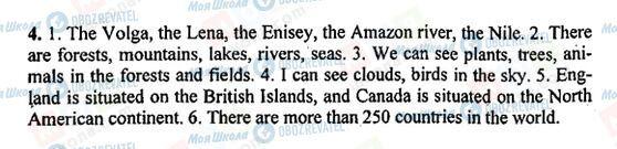 ГДЗ Англійська мова 5 клас сторінка 4
