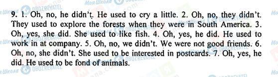 ГДЗ Англійська мова 5 клас сторінка 9