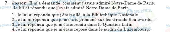ГДЗ Французский язык 9 класс страница 7