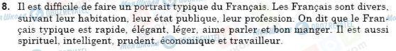 ГДЗ Французский язык 9 класс страница 8