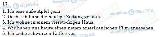 ГДЗ Немецкий язык 11 класс страница 17