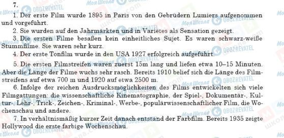 ГДЗ Немецкий язык 11 класс страница 7