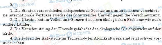 ГДЗ Немецкий язык 11 класс страница 8