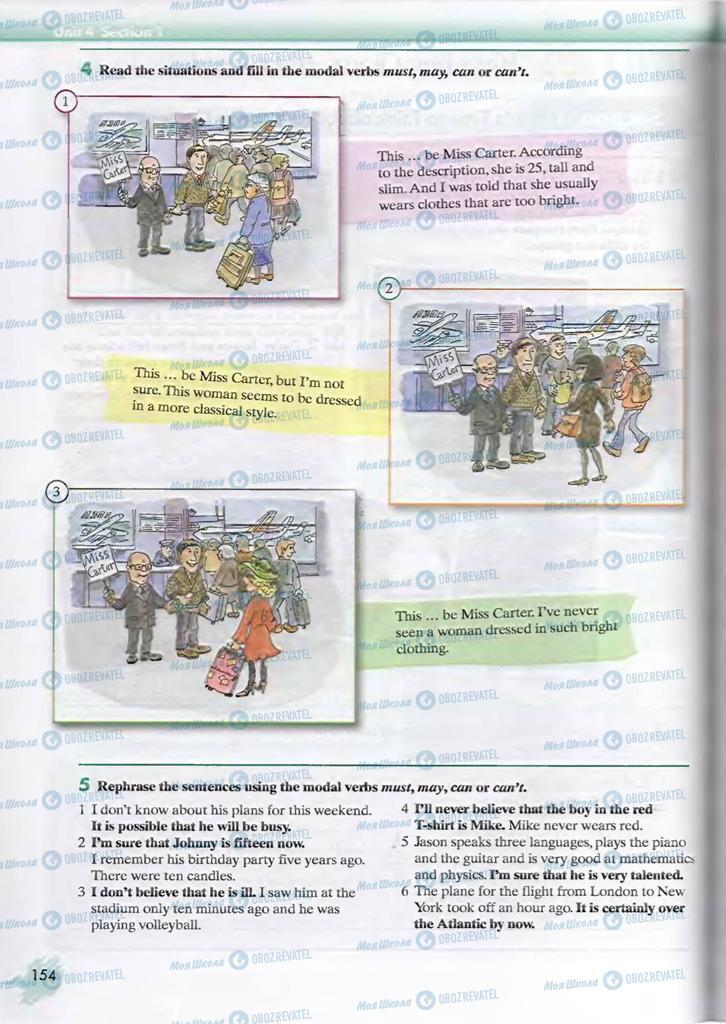 Підручники Англійська мова 9 клас сторінка  154