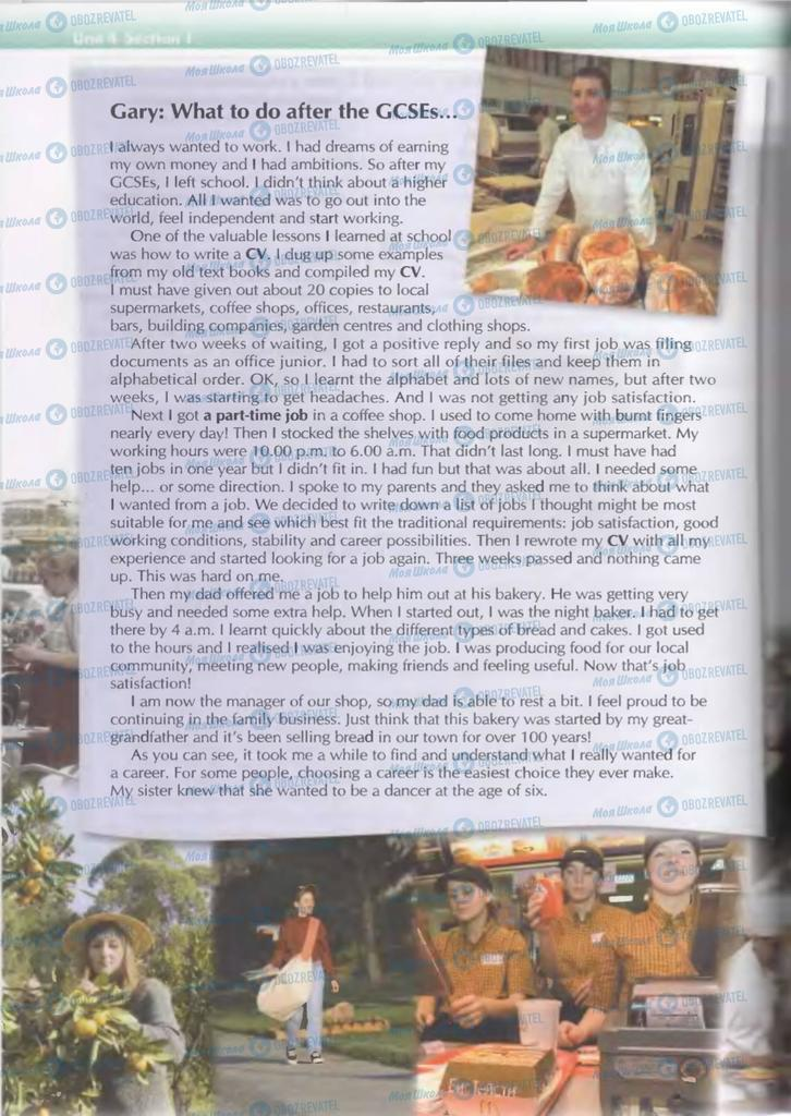 Підручники Англійська мова 9 клас сторінка  160