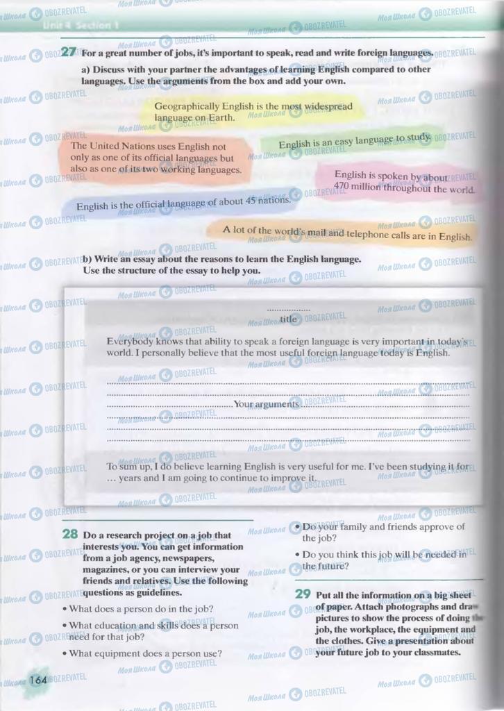 Підручники Англійська мова 9 клас сторінка  164