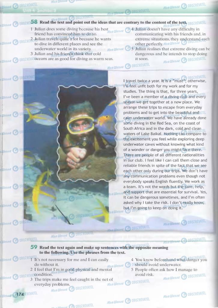 Учебники Английский язык 9 класс страница  174