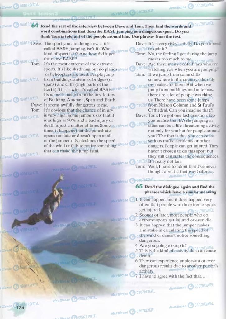 Підручники Англійська мова 9 клас сторінка  176