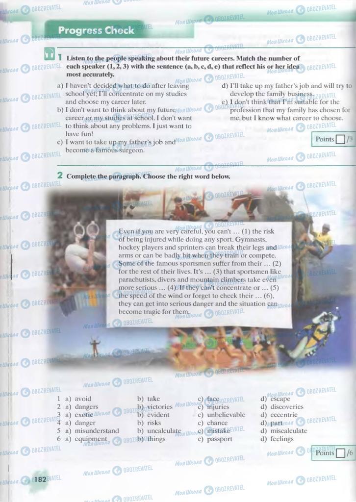 Підручники Англійська мова 9 клас сторінка  182