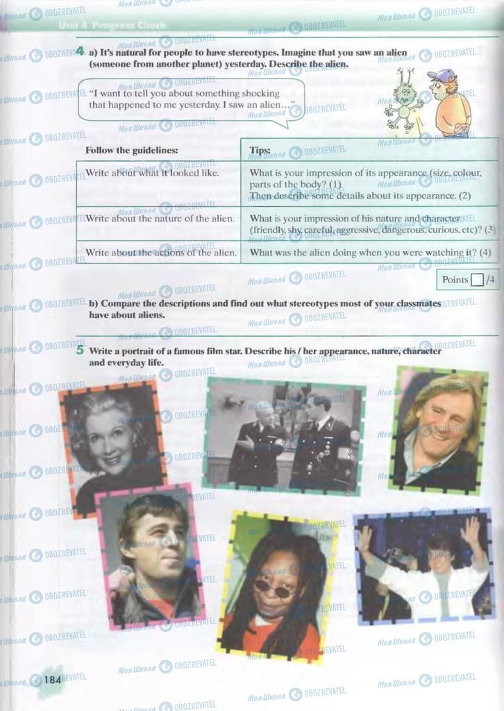 Підручники Англійська мова 9 клас сторінка  184