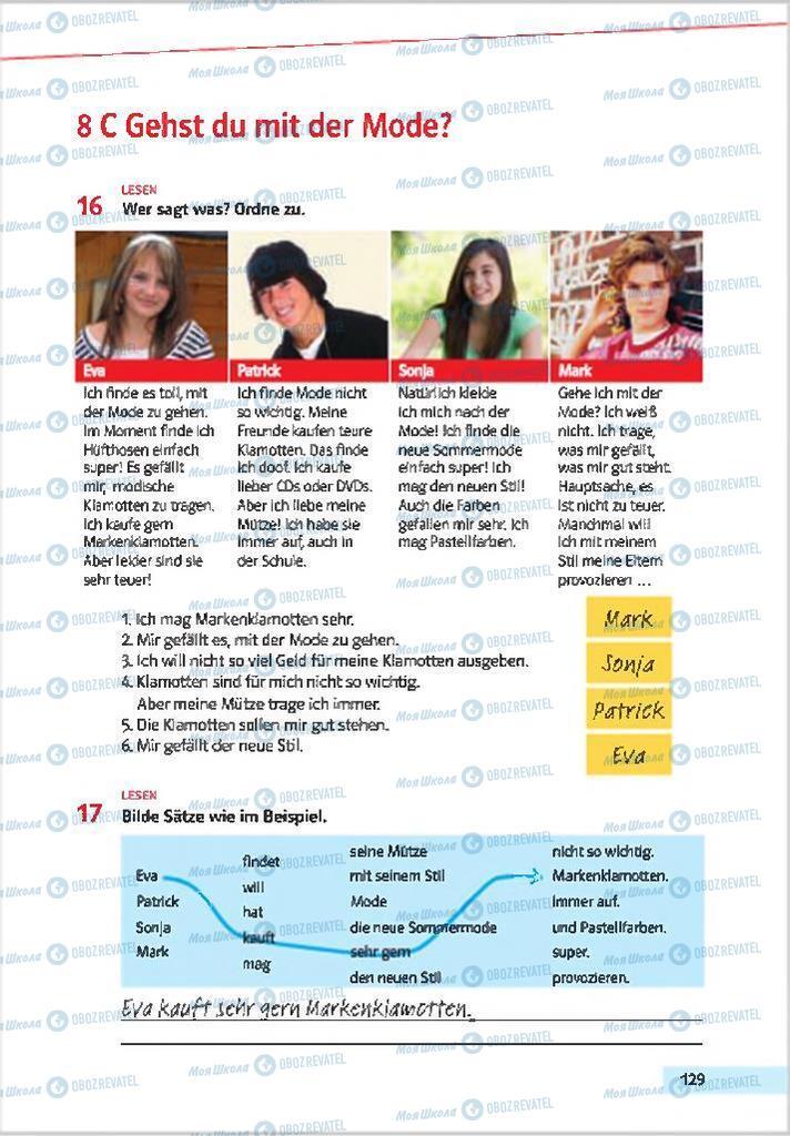 Учебники Немецкий язык 7 класс страница 129