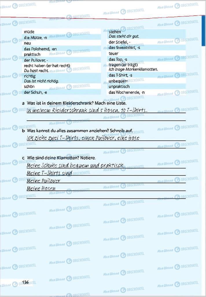 Учебники Немецкий язык 7 класс страница 136