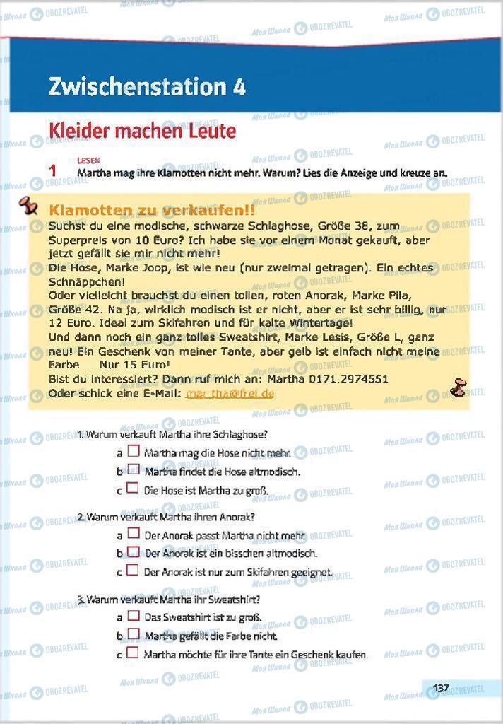 Підручники Німецька мова 7 клас сторінка 137