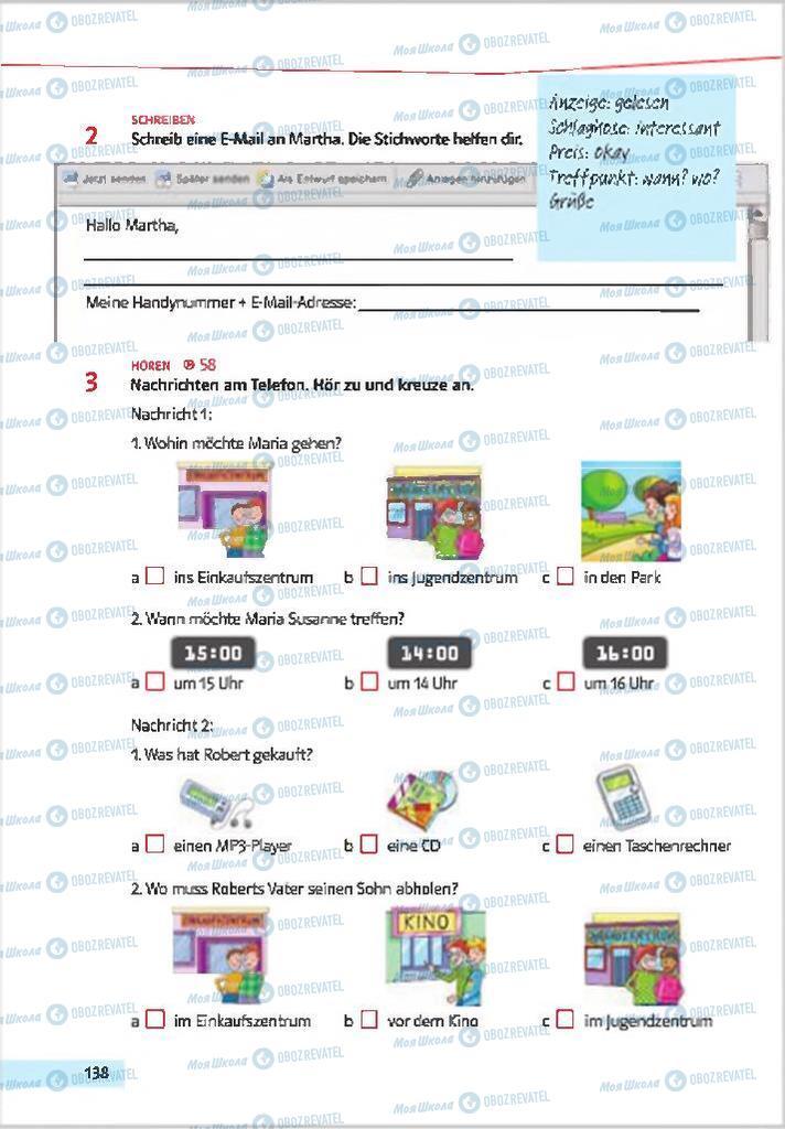 Учебники Немецкий язык 7 класс страница 138
