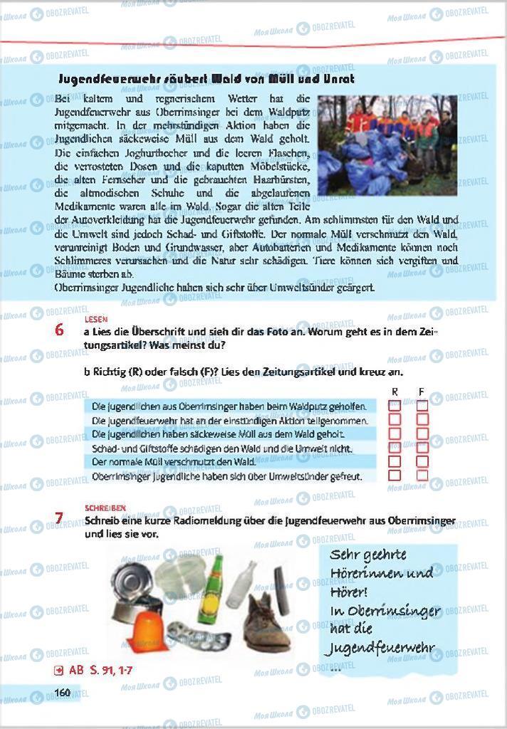 Учебники Немецкий язык 7 класс страница 160