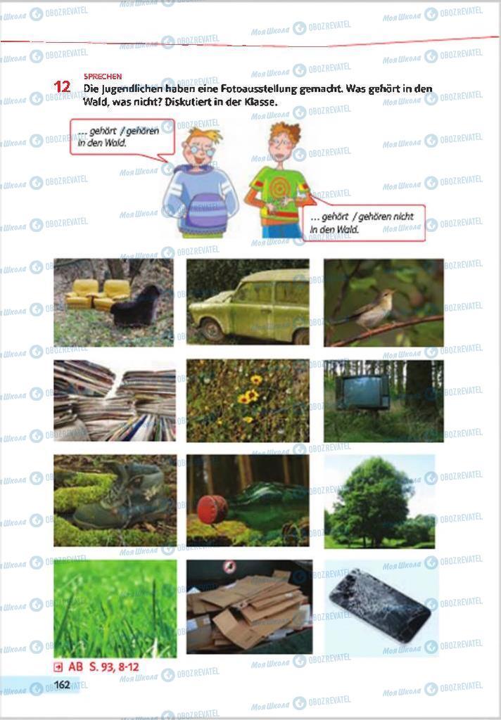 Учебники Немецкий язык 7 класс страница 162