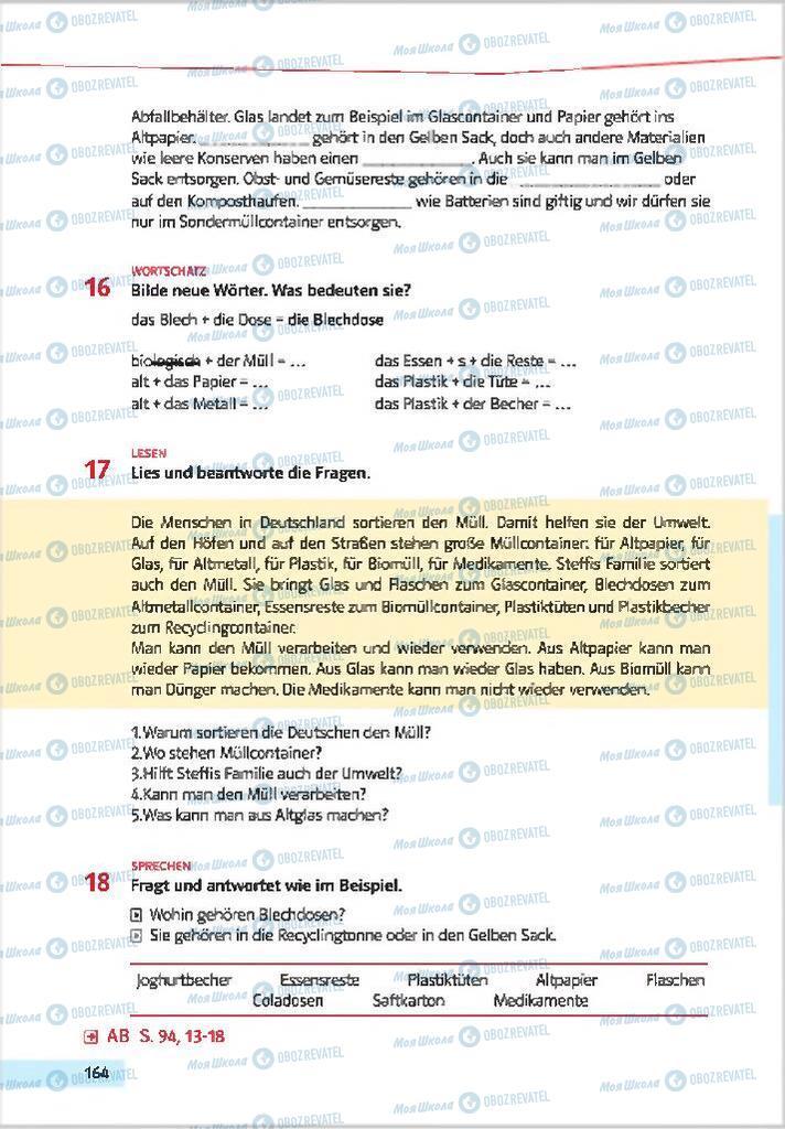 Учебники Немецкий язык 7 класс страница 164