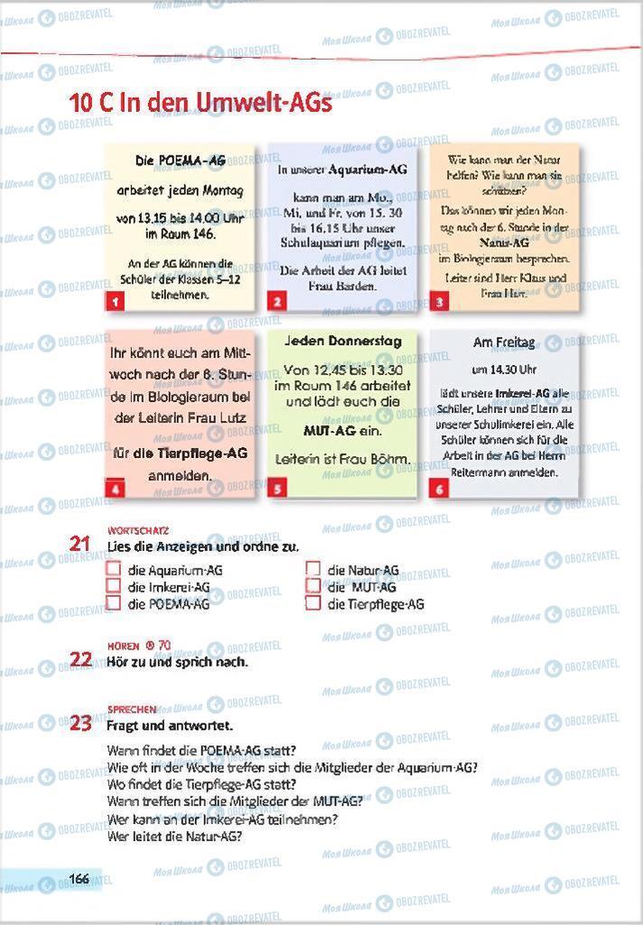 Учебники Немецкий язык 7 класс страница 166