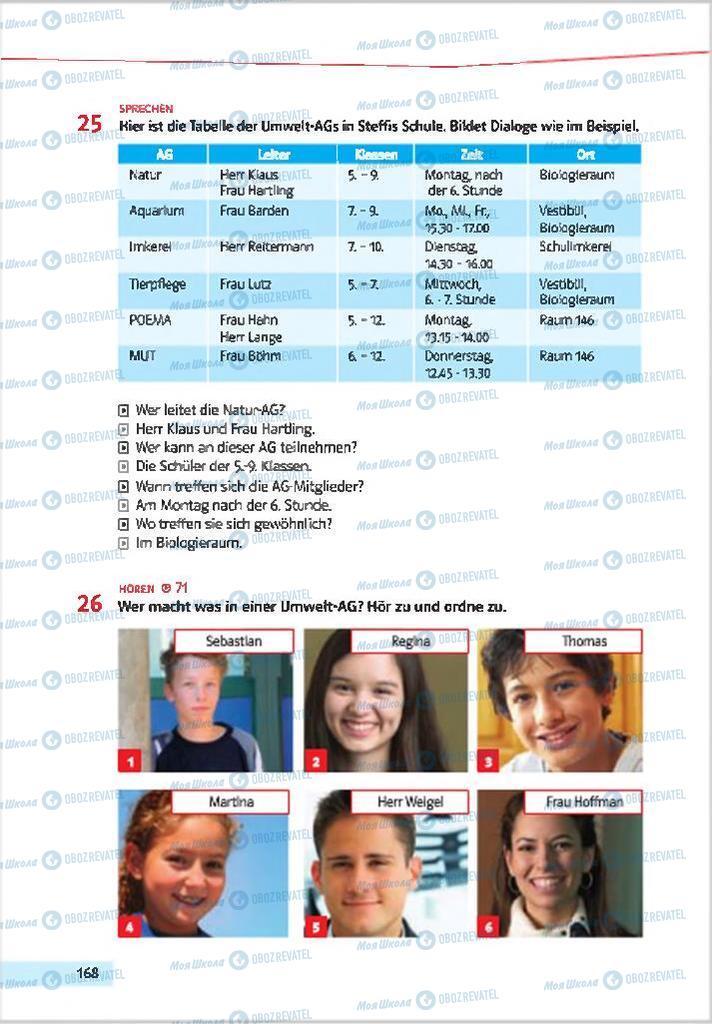 Учебники Немецкий язык 7 класс страница 168