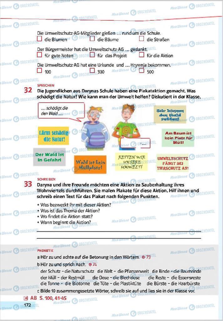 Учебники Немецкий язык 7 класс страница 172