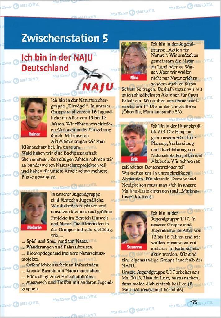 Учебники Немецкий язык 7 класс страница 175