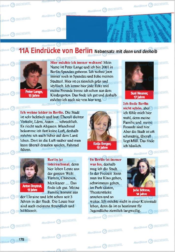 Підручники Німецька мова 7 клас сторінка  178