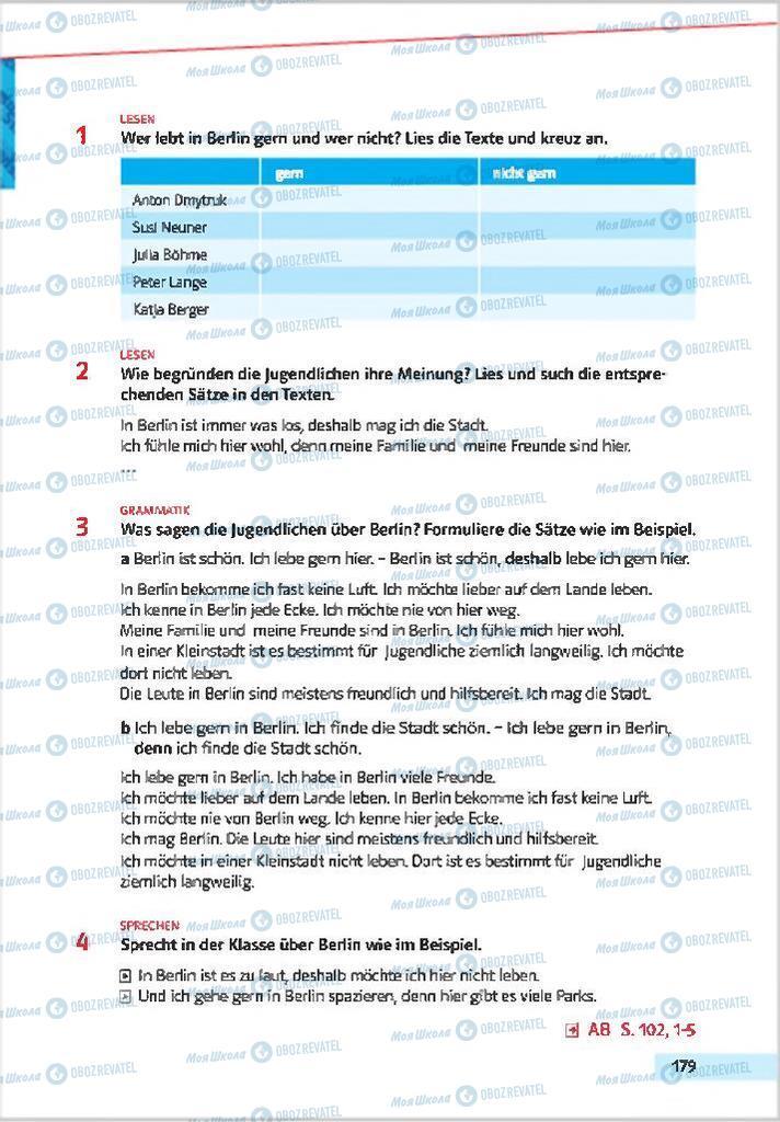 Учебники Немецкий язык 7 класс страница  179