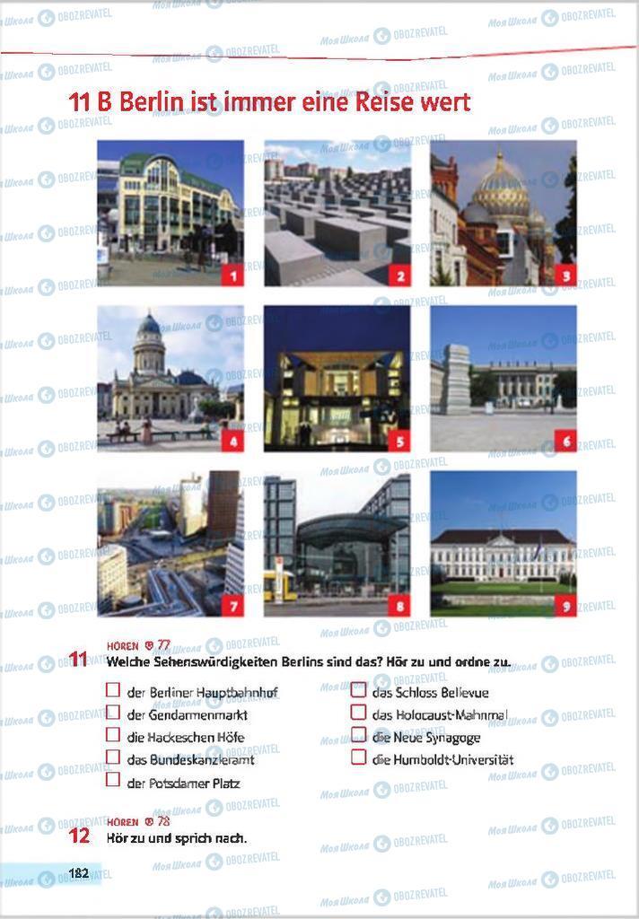 Учебники Немецкий язык 7 класс страница 182