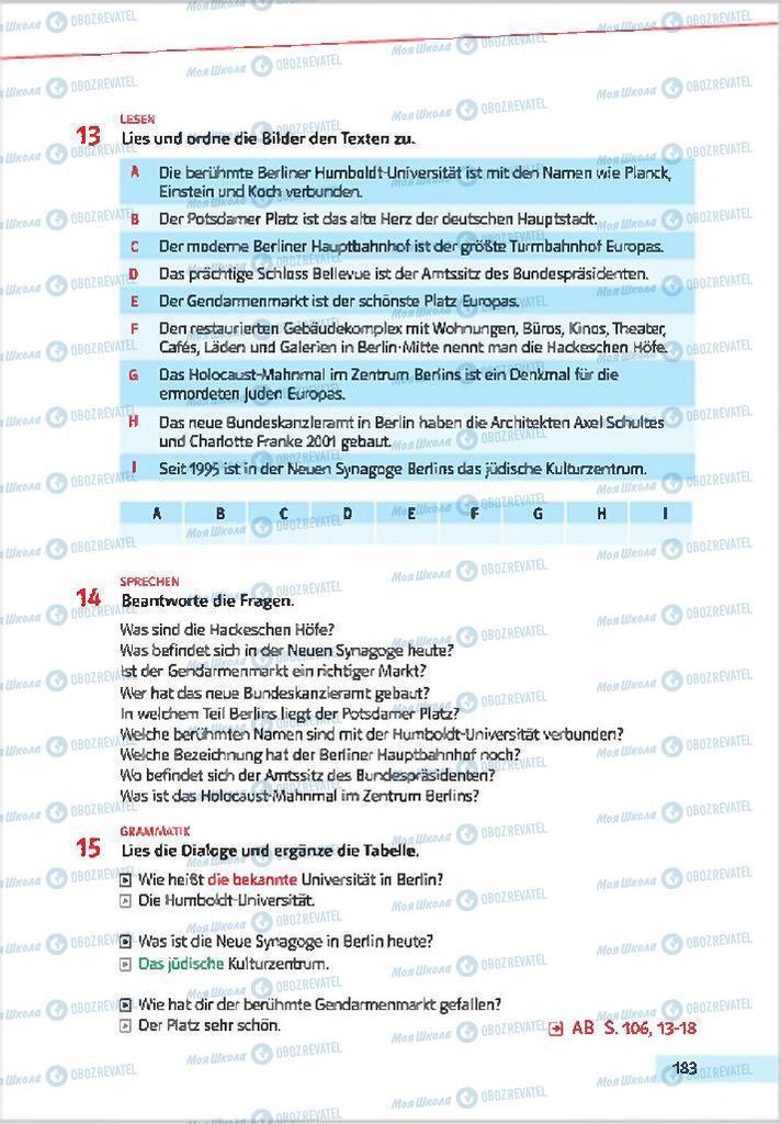 Учебники Немецкий язык 7 класс страница 183
