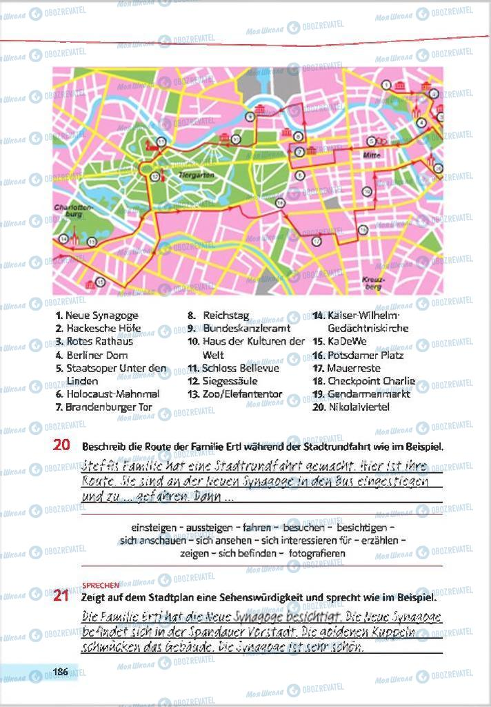 Підручники Німецька мова 7 клас сторінка 186