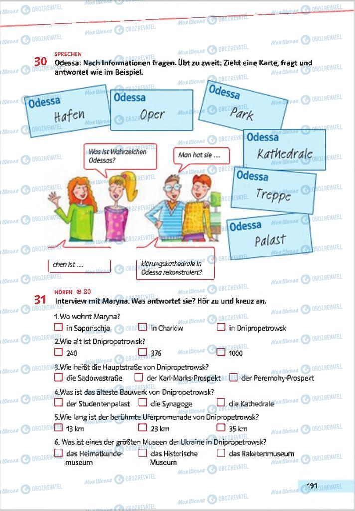 Учебники Немецкий язык 7 класс страница 191